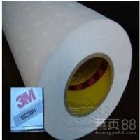 3M55230H,3M双面棉纸 无纺布双面胶