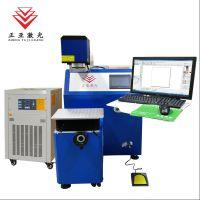 深圳西乡福永沙井激光焊接机厂家激光焊接加工打样质量好fuyong
