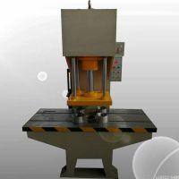 标准工艺制造YQ41-100T单臂液压机 单柱油压机 滕州欣润液压机厂家