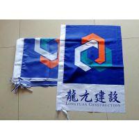 西安彩旗定制批发双透旗帜 不锈钢旗杆2米伸缩旗杆