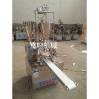 200型蒸包子机器价格 镭鸣小型包子机厂家