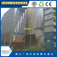 台州家具厂木工车间布袋除尘 中央粉尘收集系统 脉冲除尘器