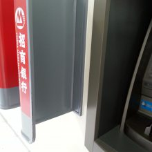 宇源智能ATM机防窥隔板 自助银行穿墙式ATM机附行式防窥板隔断挡板定做厂家