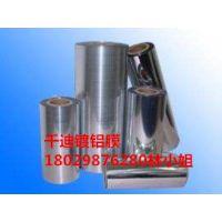 千迪长期供应明昇pet镀铝膜/包装薄膜/隔热保温膜