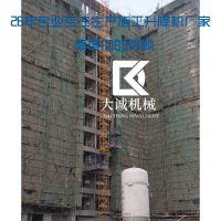施工升降机 定制施工电梯 电动卷扬机升降机
