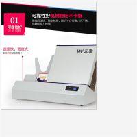 云微光标阅读机OMR软件支持特点