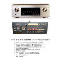 河南郑州伯爵专业音箱S-180木制尺寸550*460*350、功放、点歌机安装调试和维修