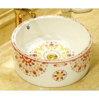 中东款式彩金一体式圆形卫生间单孔彩色陶瓷洗手盆艺术盆
