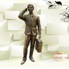 玻璃钢仿铜现代上班族男士拿商务包雕像时尚男白领人物雕塑铸铜都市职业型男提公文包铜塑像商业购物街摆设