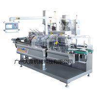 广州大度药品装盒机DDU-120 多功能全自动高效率药厂专用型装盒机