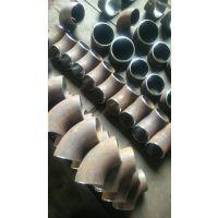 广州市鑫顺管件供应JIS-B2220标准各种角度厚壁,薄壁碳钢弯头