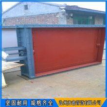 华东电力设计院标准电动圆风门 方风门 插板门 隔绝门齐鑫厂家