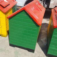 沧州志鹏供应小区翻盖垃圾箱 户外垃圾桶 果皮箱 分类环卫垃圾箱