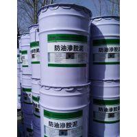 4厚一布二胶耐碱玻璃网布防油渗胶泥隔离层 防油渗地面处理材料