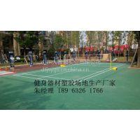 枣庄滕州泽薛城台儿庄地排球羽毛球厂家微山硅PU篮球场羽毛球场