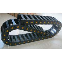 河北瑞园 工程拖链生产厂家 好品质 好质量欢迎采购