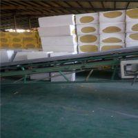 优质硬质砂浆岩棉复合板 填充低密度岩棉板 富达