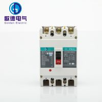 优质剩余电流保护塑壳断路器 低压断路器空气开关 广州歌德3C认证工厂直销