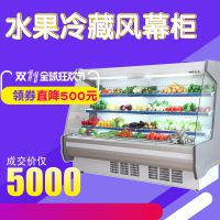 水果店常用的水果保鲜柜尺寸是多少_优质风幕柜厂家