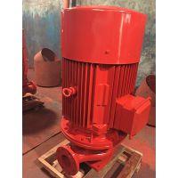 上海消防泵厂家XBD4/45G-100L-SLH消防增压供水设备