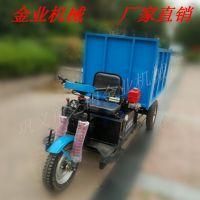 供应电动环卫自卸车 三轮垃圾清运车 加工定制大容量电动翻斗车