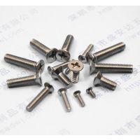 GB/T819不锈钢十字沉头机牙螺钉 304十字平头机丝 十字平头螺丝