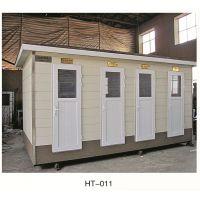 厂家直销旅游厕所,可移动木质厕所,冲水型厕所,车载式厕所