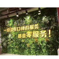 东莞浩晟仿真植物室外风景墙加厚加密仿真植物绿植墙假树叶假配件pe材质