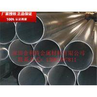 供应1060纯铝管冰箱用铝管