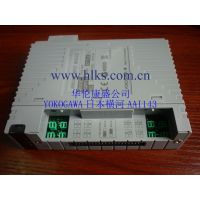 供应AAI143-H50/K4A00日本横河输入模块