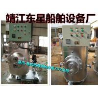 东星ZDR1.0/0.4蒸汽电加热热水柜,蒸汽电加热两用热水柜,电蒸汽加热两用热水柜