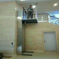 金富豪厂家供应残疾人升降机 无障碍升降平台简易电梯定制无障碍升降机