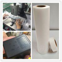 惠州磨砂超声波保护膜供应 0.09MM厚合成氟保护膜