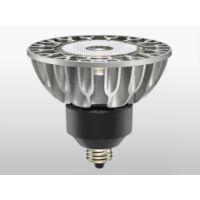 LDR10W-N-E11,LED灯泡分色卤素型,USHIO牛尾