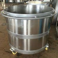 佛山南海涂料油墨搅拌桶 不锈钢搅拌桶