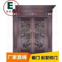 青岛铜门销售 精品铜门制作厂家