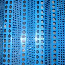 煤场防风抑尘网 防风网图片 不锈钢穿孔板