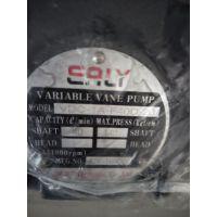 台湾EALY柱塞泵,VQ45-189