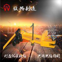 液压直轨器YZ-750Ⅱ工厂_131 8131 9353|价格查询