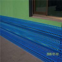 金属防风网价格防风网厂