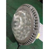 LED防爆吸顶灯/20WLED防爆吸顶灯