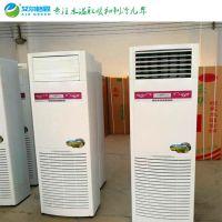 河北冬季取暖用艾尔格霖柜式水温空调 水暖空调5匹柜机