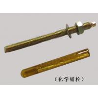 厂家供应:广州热镀锌化学锚栓M16*190高强度国标螺栓