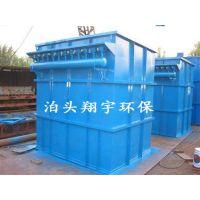 河北种类齐全 LCM长袋离线脉冲除尘器 厂家翔宇产品质优价廉