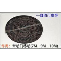 渝北平移自动门供应商,电动感应门轨道厚度尺寸18027235186