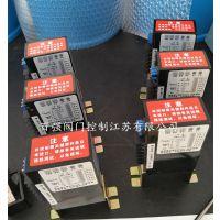 供应CPA201-220电子式控制模块