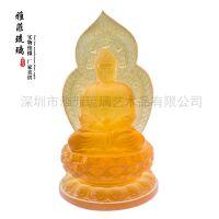 药师佛 琉璃佛像 寺庙开光佛像 佛教用具 汽车摆件挂件 风水摆件