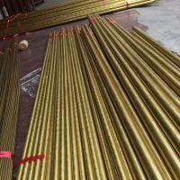 泉州黄铜管 H65精密铜管 4mm环保黄铜管精密切割