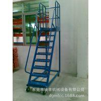 专供 钢制登高梯,2.5m商场登高车,深圳登高梯批发,超市专用