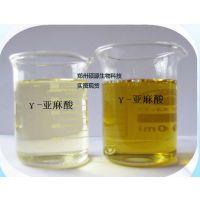 郑州硕源直销食品级γ-亚麻酸的价格